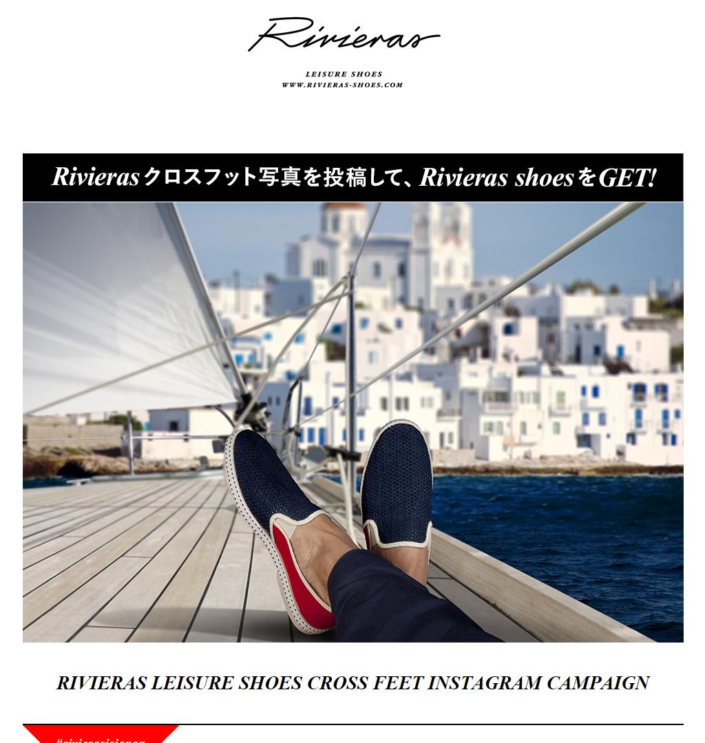 Rivieras クロスフット Instagramキャンペーン/Rivieras Leisure Shoes