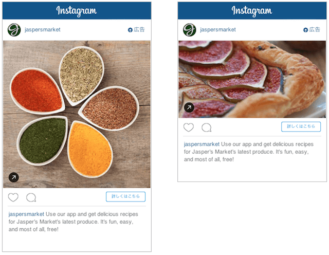 Instagram広告 画像