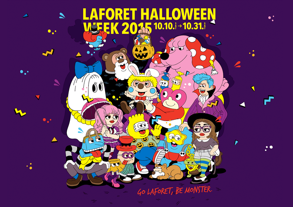 LAFORET HOLLOWEEN WEEK 2015/ラフォーレ原宿