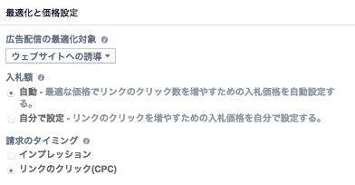 スクリーンショット 2015-12-05 0.46.08