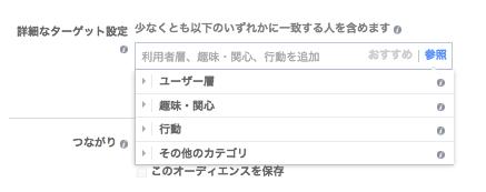 スクリーンショット 2015-12-05 0.22.06