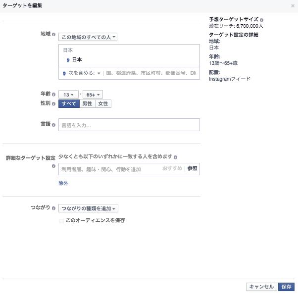 スクリーンショット 2015-12-05 0.15.40
