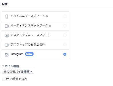 スクリーンショット 2015-12-05 0.41.25
