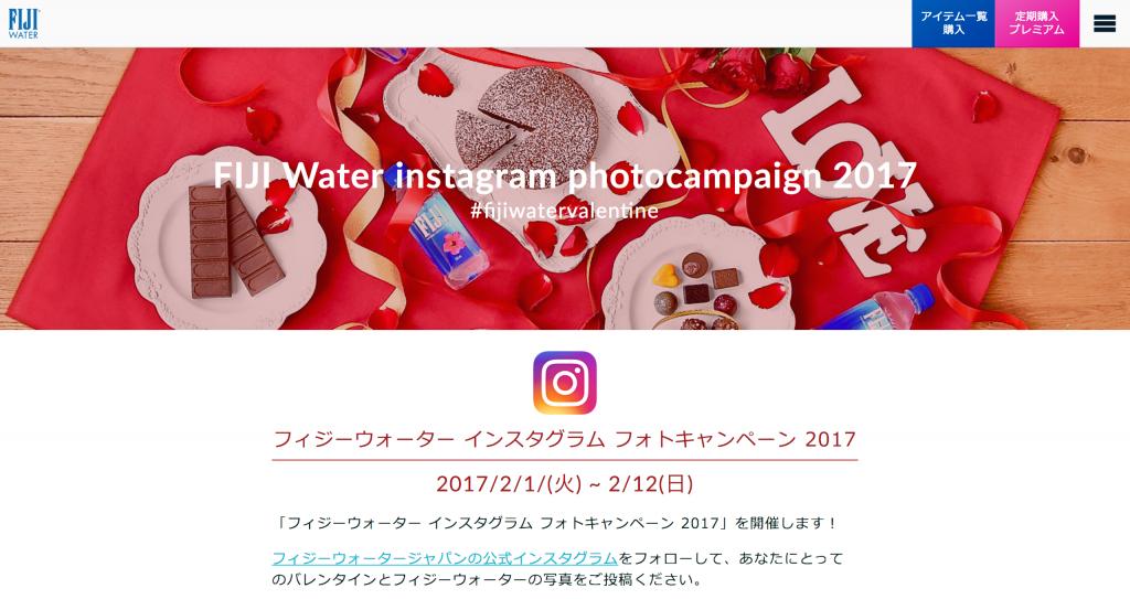 スクリーンショット 2017-02-09 20.29.11