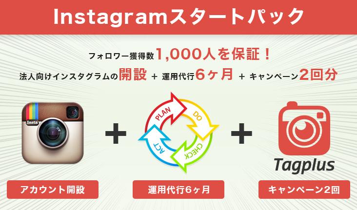 入稿instagram-運用.jpg