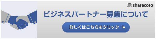 banner_partner.jpg